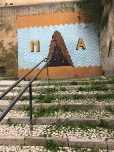 escalier2.creditmartinvaugeois