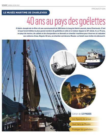 Musée maritime charlevoix
